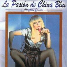 Cine: DVD LA PASIÓN DE CHINA BLUE KATHLEEN TURNER . Lote 67720189