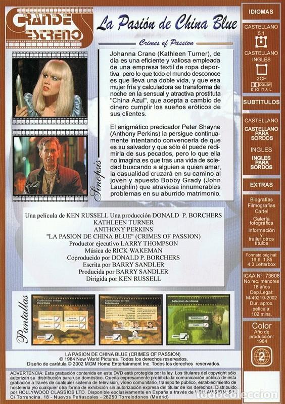 Cine: DVD LA PASIÓN DE CHINA BLUE KATHLEEN TURNER - Foto 2 - 67720189