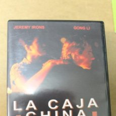Cine: DVD LA CAJA CHINA. Lote 68544977