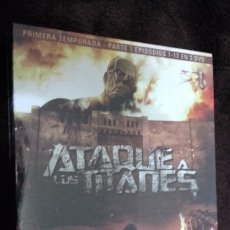 Cine: DVD ATAQUE A LOS TITANES (2013) - TEMPORADA 1: PARTE 1 (EPISODIOS 1-12). Lote 68761481
