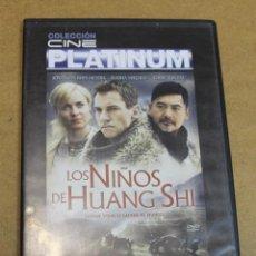 Cine: DVD LOS NIÑOS DE HUANG SHI COLECCION CINE PLATINUM. Lote 68783645