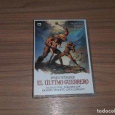 Cine: EL ULTIMO GUERRERO DVD RICHARD HILL NUEVA PRECINTADA. Lote 207202693