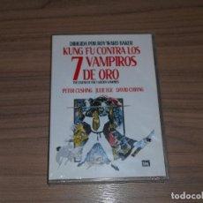 Cine: KUNG FU CONTRA LOS 7 VAMPIROS DE ORO DVD PETER CUSHING NUEVA PRECINTADA. Lote 254080755