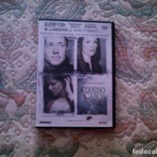 Cine: DVD ATANDO CABOS, DE LASSE HALLSTROM, CON KEVIN SPACEY, JULIANNE MOORE Y JUDI DENCH. Lote 71445231