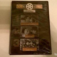 Cine: JOYAS DEL CINE, DVD 9, GALANES, PRECINTADO. Lote 71699039