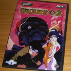 Cine: ORGUSS 02 SUPER DIMENSION CENTURY ORGUSS TWO. DVD SERIE COMPLETA 6 EPISODIOS. SELECTA VISION ANIME M. Lote 73438239