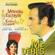 Cine: DVD ME DEBES UN MUERTO MANOLO ESCOBAR . Lote 73546031