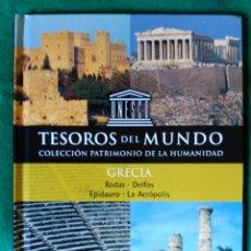 Cine: DVD + LIBRO - GRECIA - TESOROS DEL MUNDO PATRIMONIO HUMANIDAD - RODAS, DELFOS, EPIDAURO, ACROPOLIS . Lote 73701043