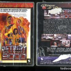 Cine: DVD A ESTRENAR - DETROIT 9000 - Nº58. Lote 73851347