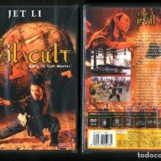 Cine: DVD A ESTRENAR - THE EVIL CULT - Nº65. Lote 73974371