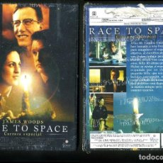 Cine: DVD A ESTRENAR - RACE TO SPACE - Nº72. Lote 73974791