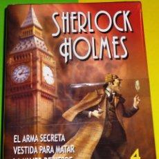 Cine: SHERLOCK HOLMES / PACK 4 DVD - BASIL RATHBONE - PRECINTADA. Lote 155414137