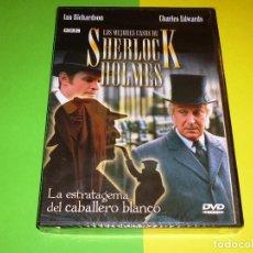 Cine: LA ESTRATAGEMA DEL CABALLERO BLANCO / SHERLOCK HOLMES - PRECINTADA. Lote 74496919