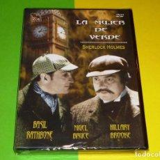 Cine: LA MUJER DE VERDE / SHERLOCK HOLMES - BASIL RATHBONE - PRECINTADA. Lote 74497067
