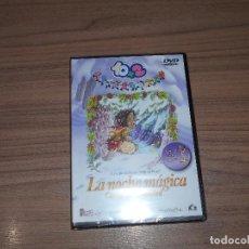 Cine: LA NOCHE MAGICA CUENTO DE NAVIDAD DVD NUEVA PRECINTADA. Lote 179953605