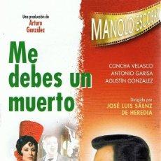 Cine: DVD ME DEBES UN MUERTO MANOLO ESCOBAR. Lote 75100951