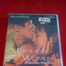 Cine: PAVILION OF WOMEN ( PABELLON DE MUJERES ) - WILLIAN DAFOE - LUO YAN. Lote 75197071