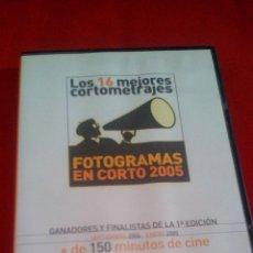 Cine: 16 MEJORES CORTOMETRAJES - FOTOGRAMAS EN CORTO - DVD. Lote 75198587