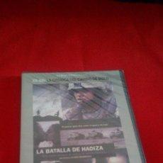 Cine: LA BATALLA DE HADIZA DE NICK BROOMFIELD. Lote 75199043