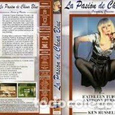 Cine: LA PASION DE CHINA BLUE DVD NUEVO A ESTRENAR. Lote 75317419