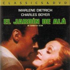 Cine: DVD EL JARDÍN ALÁ MARLENE DIETRICH & CHARLES BOYER. Lote 76790955