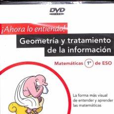 Cine: GEOMETRIA Y TRATAMIENTO DE LA INFORMACION ( DVD) - NUEVO. Lote 77238753