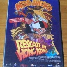 Cine: MARCO ANTONIO RESCATE EN HONG KONG -DVD- MERLIN ANIMACION, MIQUE BELTRAN.... Lote 78301141