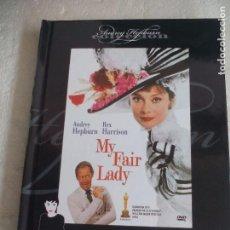 Cine: MY FAIR LADY. AUDREY HEPBURN EN FRANCÉS, INGLÉS, ITALIANO.. LEGENDES DU CINEMA SUB ESPAÑOL DVD. Lote 78355793