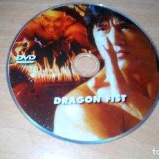 Cine: DRAGON FIST - JACKIE CHAN - DVD ACCION . Lote 79493229