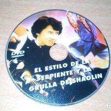 Cine: EL ESTILO DE LA SERPIENTE Y LA GRULLA DE SHAOLIN - JACKIE CHAN - DVD ACCION. Lote 79493377