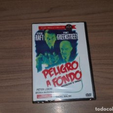 Cine: PELIGRO A FONDO EDICION ESPECIAL REMASTERIZADA DVD DE RAOUL WALSH GEORGE RAFT NUEVA PRECINTADA. Lote 218466182