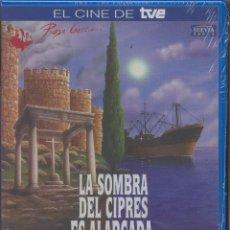 Cine: LA SOMBRA DEL CIPRÉS ES ALARGADA DVD (L. ALCORIZA) UN LÚCIDO RETRATO DE LOS DUROS AÑOS DE POSGUERRA. Lote 80281201