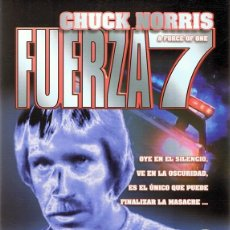 Cine: DVD FUERZA 7 CHUCK NORRIS . Lote 80424609