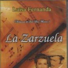 Cine: LUISA FERNANDA ZARZUELA DVD SELLADO. Lote 80875343