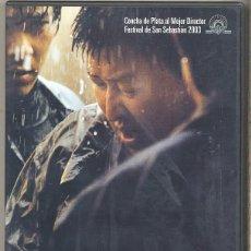 Cinema: MEMORIES OF MURDER DVD (CRONICA DE UN ASESINO EN SERIE) 143 MIN. Y PREMIADA EN DECENAS DE FESTIVALES. Lote 194094563