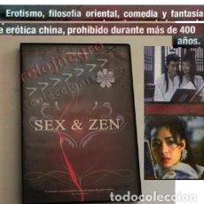 Cine: SEX & ZEN DVD PELÍCULA ERÓTICA COMEDIA - OBRA PROHIBIDA DURANTE 400 AÑ CHINA FILOSOFÍA ORIENTAL SEXO. Lote 82095908