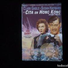 Cine: CITA EN HONG KONG - DVD NUEVO PRECINTADO. Lote 82357964