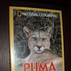 Cine: DVD DOCUMENTAL EL PUMA EL LEON DE LOS ANDES NATIONAL GEOGRAPHIC. Lote 82831064