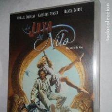 Cine: DVD, LA JOYA DEL NILO.. Lote 83383692
