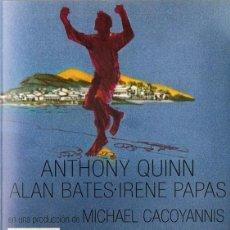 Cine: DVD ZORBA EL GRIEGO ANTHONY QUINN . Lote 83666576
