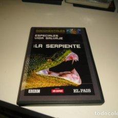 Cine: DVD DOCUMENTALES SUPERPRODUCCIONES DE CIENCIA Y NATURALEZA ESPECIALES VIDA SALVAJE SERPIENTE . Lote 83761212