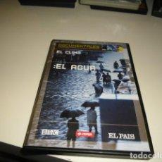Cine: DVD DOCUMENTALES SUPERPRODUCCIONES DE CIENCIA Y NATURALEZA EL CLIMA EL AGUA . Lote 83761328