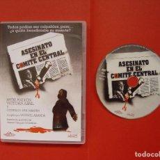 Cine: DVD: ASESINATO EN EL COMITÉ CENTRAL (VICENTE ARANDA). DIVISA-2015. ¡ORIGINAL!. Lote 83849000