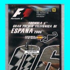 Cine: 2006 FÓRMULA 1 GRAN PREMIO DE TELEFÓNICA - DVD OFICIAL CAMPEONATO DEL MUNDO FIA - CATALUÑA. Lote 83875664