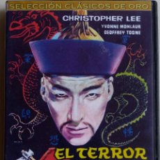 Cine: EL TERROR DE LOS TONGS. CHRISTOPHER LEE. PELICULA DVD. Lote 84050672