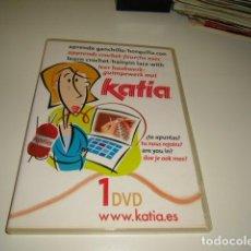 Cine: DVD APRENDE GANCHILLO KATIA . Lote 84736264