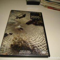 Cine: DVD 2005 EL DVD DEL AÑO. Lote 84736572