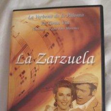 Cine: DVD ZARZUELA LA VERBENA DE LA PALOMA Y LA GRAN VÍA. Lote 84771156