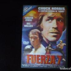 Cine: FUERZA 7 - DVD COMO NUEVO. Lote 84935900