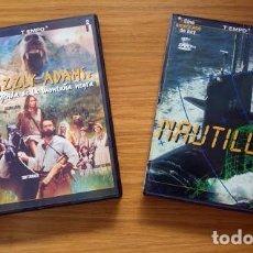 Cine: 2 PELÍCULAS DE AVENTURAS EN DVD DESCATALOGADAS. Lote 86129004